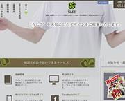 静岡ホームページ制作 Web制作株式会社KLEE